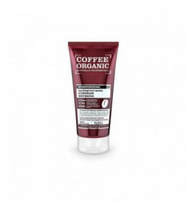 "Кофейная био маска для волос ""COFFEE ORGANIC"", 200 мл,  Organic Naturally Professional"